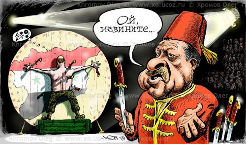 war in Syria Russia and Turkey Putin and Erdogan circus knife throwing