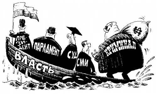 Молдавский тупик. Есть ли выход?